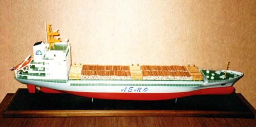 Scale model of drycargo Captain Benin, view on starboard