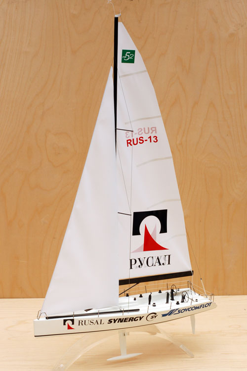 Admiral Company - Scale model of racing yacht Transpac 52